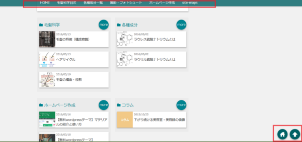 マテリアル UI設定
